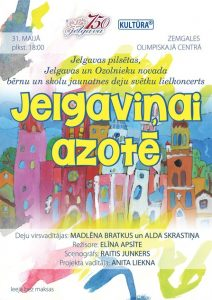 """Koncerts """"JELGAVIŅAI AZOTĒ"""""""