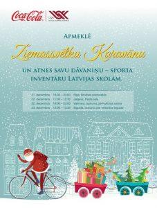 """""""Ziemassvētku karavāna"""" Jelgavā, Pasta salā pie slidotavas"""