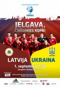 """2019.gada UEFA Eiropas U21 čempionāta kvalifikācijas spēle: """"Latvija"""" – """"Ukraina"""""""
